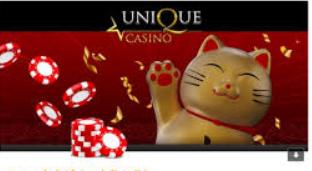 ユニークカジノ|まだあまり知られていないけど魅力が多いオンカジです